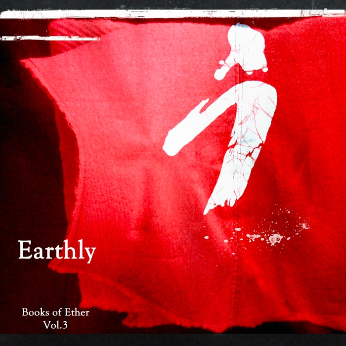 Earthly Artists Book Cheryl Penn:Marie Wintzer Visual Poetry