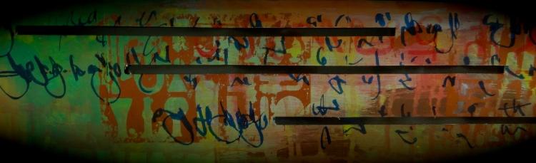 Secrets - Asemic Writing Cheryl Penn 2
