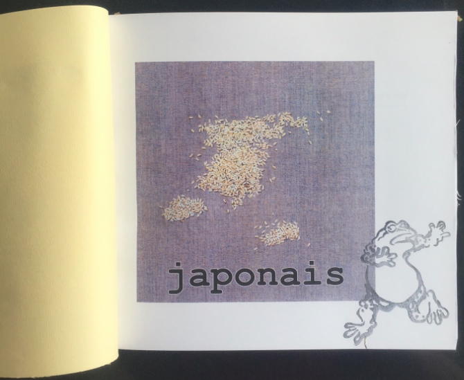 japonais peter muller. Artists book. The New Alexandrian Library.